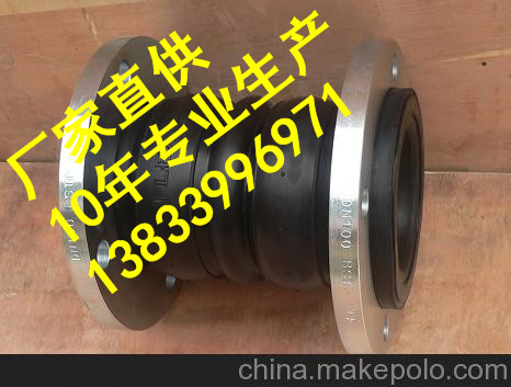 供应用于石油的澄海耐酸咸橡胶软接头价格 DN300PN2.5MPA变径橡胶软接头最低价格