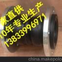 徐闻JGD橡胶双球体膨胀节厂家图片