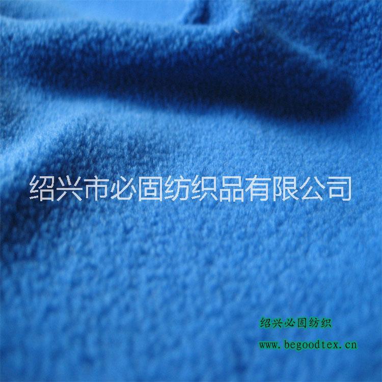 供应用于毯子生产的全涤阻燃一级摇粒绒面料