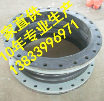 供应用于水泵的DN600PN1.0橡胶接头 污水处理橡胶接头 橡胶软连接厂家