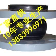 供应用于304不锈钢的海丰KXT单球体橡胶软接头 DN800加固橡胶软连接厂家批发