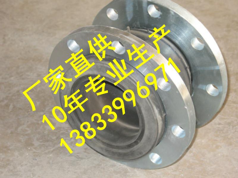 供应用于油泵的惠来耐油橡胶软接头批发 dn50橡胶减震器专业生产厂家
