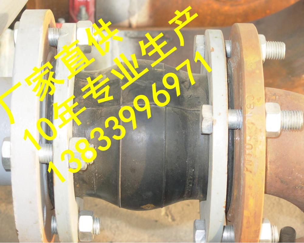 供应用于石化的不锈钢丝扣橡胶软接头DN500PN1.6 法兰式橡胶软接头