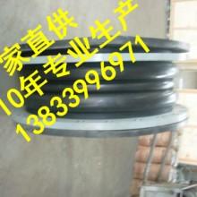 供应用于石油的新会泵用橡胶软接头dn80pn1.0耐高温橡胶膨胀节价格批发