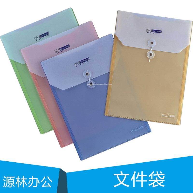 供应pvc文件袋生产厂家批发价格 pvc文件袋生产厂家销售价格 pvc文件袋生产厂家批发