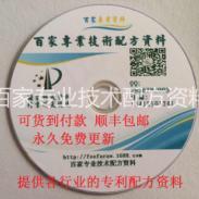 水处理用填料生产工艺配制方法专利图片