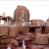 供应唐县GRC塑山制作水泥假树仿真树大门施工