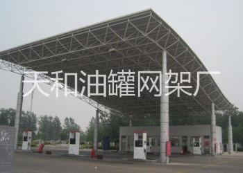 天和油罐钢结构网架有限公司报价