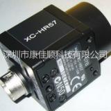 索尼XC-HR57工业CCD相机,SONY工业摄像头,微型、高速摄像机