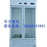 供应500L字画恒温恒湿柜  文物字画展示存储柜
