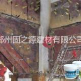 河南砖混结构加固工程,河南专业砖混结构加固工程,郑州砖混结构加固工程,