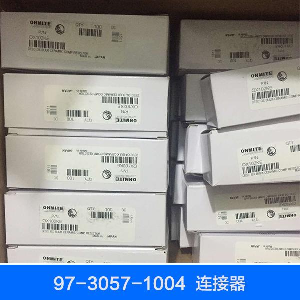 供应用于元器件产品的97-3057-1004 连接器进口原装现货供应 Amphenol 圆形连接器