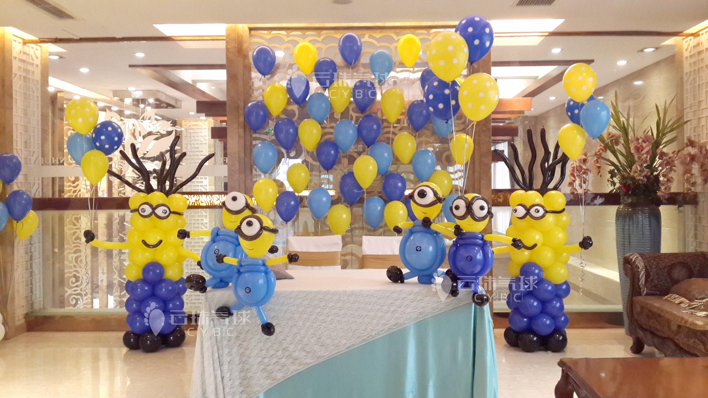 供应宝宝宴气球装饰/成都气球装饰/气球装饰布置/百日宴装饰