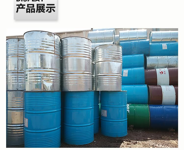 东莞莞城回收二手铁桶