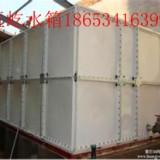 金昌玻璃钢组装水箱