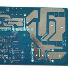 供应用于用于各类电子的pcb电路板