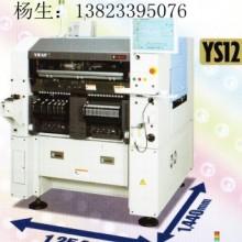 供应用于贴片的雅马哈贴片机YS12批发