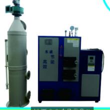 供应服装整烫专用蒸汽锅炉 生物质锅炉价格 蒸汽发生器价格