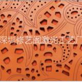 供应深圳东莞广州真皮冲孔加工,激光镭射加工,激光切割加工,激光烧花加工