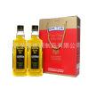 供应用于食用油包装的250ml贝蒂斯橄榄油玻璃瓶