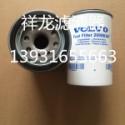 沃尔沃20998367机油滤芯0图片