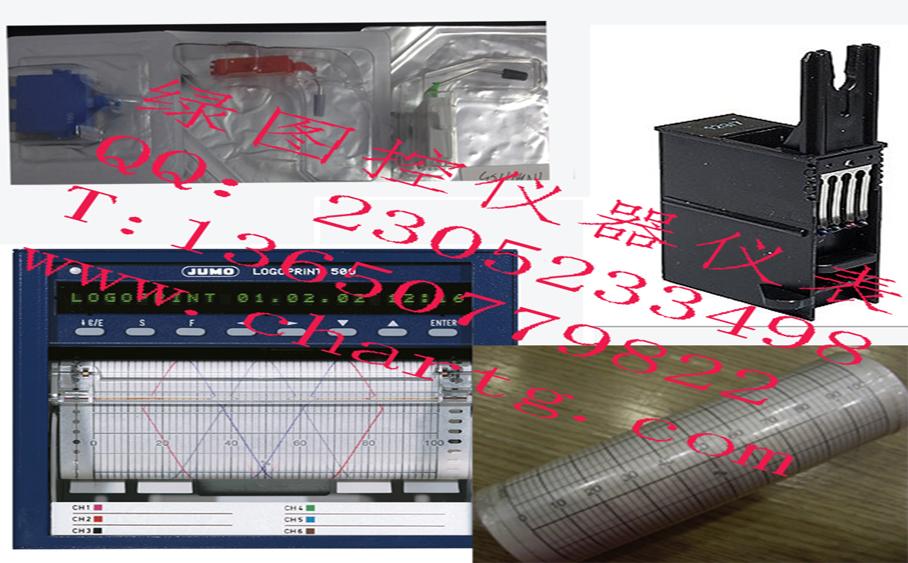 供应JUMO记录笔TN309751