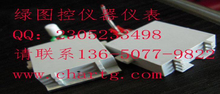供应浙江记录笔E9721PA/B/C