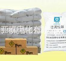 供应用于氧化剂的过硫酸钾