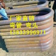 德辉镀锌碳钢弯管90度图片