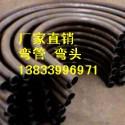 对焊16mn弯管生产厂家图片