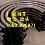 锦州圆管弯管批发图片