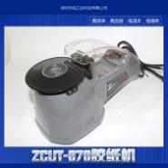 ZCUT-870 胶纸机图片