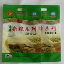 郑州复合包装袋印刷,郑州复合卷材包装袋印刷厂家