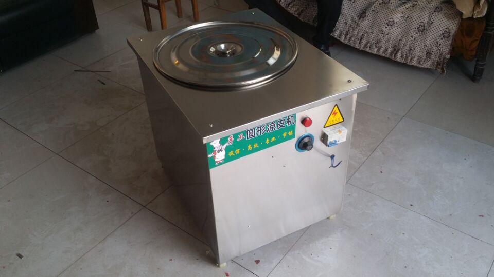供应蒸汽式小型仿手工圆形凉皮机