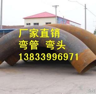 东港12Cr1Mov合弯管生产厂图片