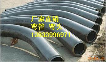 供应用于化肥厂的建昌S型弯管dn150*7 耐磨型弯管报价