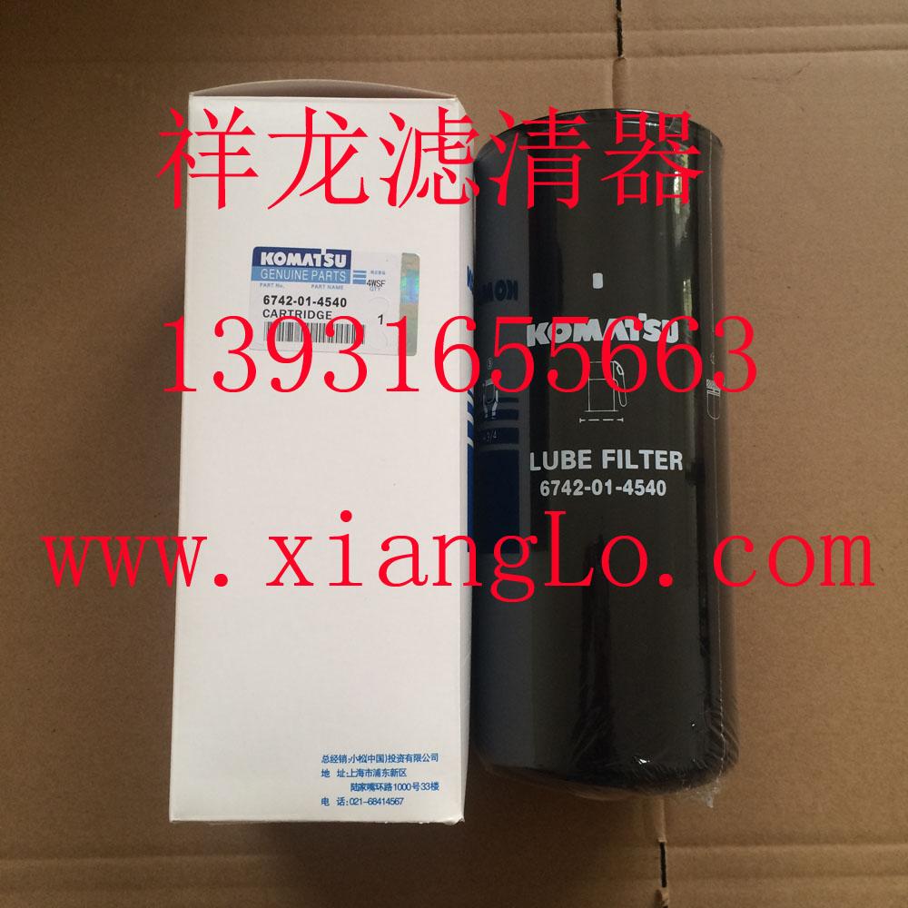 供应用于液压油过滤|发动机过滤|油过滤的小松挖掘机4156753滤芯/小松210挖掘机液压油滤芯