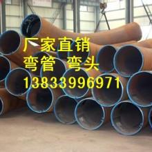 L360弯管 天然气管道弯管 108*4 5D弯管带直管段价格  现货管线钢弯管厂家图片