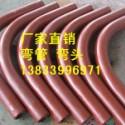供应用于石油的长春热煨弯管价格dn900*14 陶瓷耐磨弯管生产厂家
