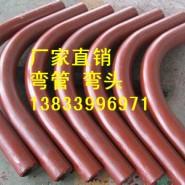 长春热煨弯管价格图片