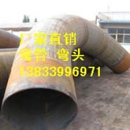 辽中带直段L360Q热压弯管图片