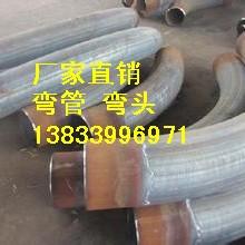 L360弯管DN400 天然气管道用弯管 批发合金弯管 管线钢弯管 现货供应图片