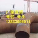 丹东热煨弯管厂家图片