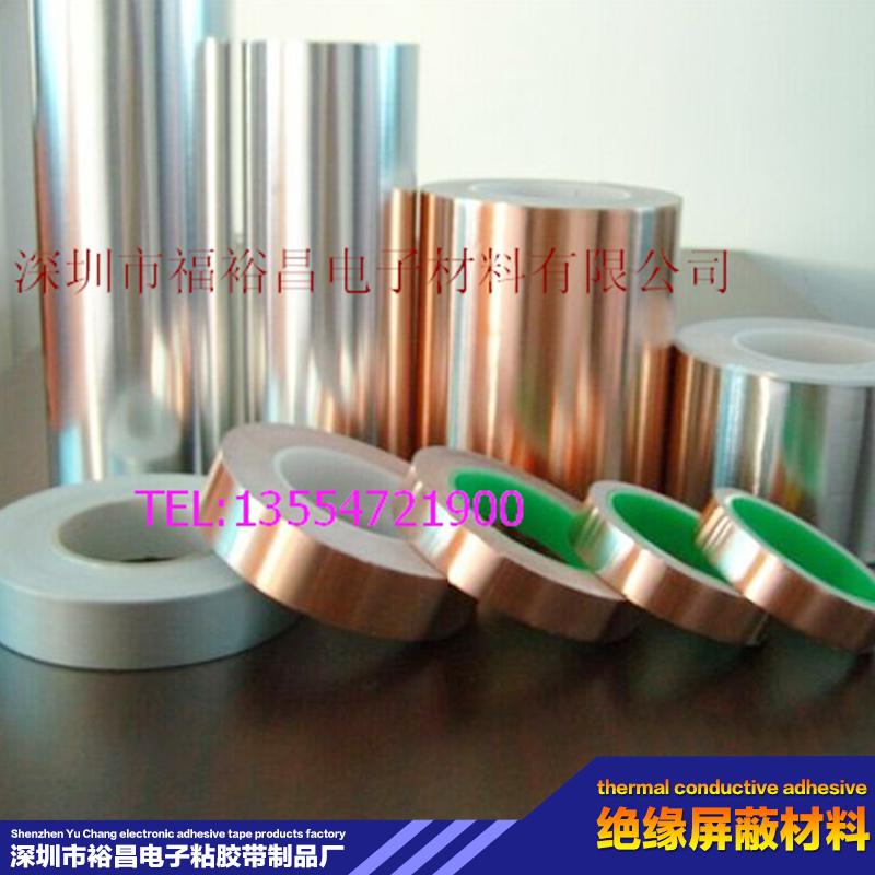 供应绝缘 吸波屏蔽 绝缘材料 吸波屏蔽价格 吸波屏蔽厂家