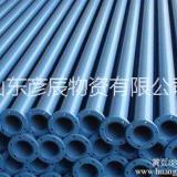 供应友发衬塑钢管济南友发钢塑管价格现货行情