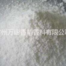 供应用于日用香精的香兰素
