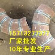 招远不锈钢虾米腰生产厂家图片
