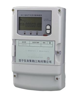 上海小区三相四线电子式电表厂家供应商