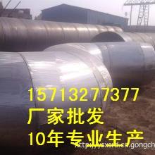 供应用于走水的邹城南水北调用虾米腰02S403 dn200*7 批发虾米腰弯头最低价格批发