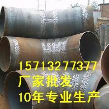 供应用于建筑的滕州电标虾米腰生产厂家dn1100*12 无缝虾米腰报价